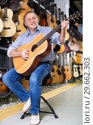 Купить «Man playing on acoustic guitar», фото № 29662303, снято 18 сентября 2017 г. (c) Яков Филимонов / Фотобанк Лори
