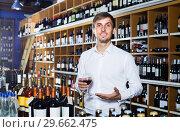 Купить «portrait of glad male customer tasting wine before purchasing it in wine store», фото № 29662475, снято 25 мая 2020 г. (c) Яков Филимонов / Фотобанк Лори
