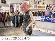 Купить «Bugalu, Fashion design Shop. Valencia. Comunidad Valenciana. Spain», фото № 29663475, снято 16 октября 2013 г. (c) age Fotostock / Фотобанк Лори