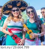 Купить «Russia, Samara, July 2018: beautiful Mexican cheerleaders at the World Cup.», фото № 29664799, снято 2 июля 2018 г. (c) Акиньшин Владимир / Фотобанк Лори
