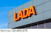 Купить «Dealership sign Lada on the office of official dealer», фото № 29665075, снято 24 февраля 2018 г. (c) FotograFF / Фотобанк Лори