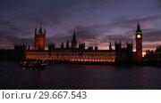 Houses of Parlament in London. Стоковое видео, агентство Wavebreak Media / Фотобанк Лори