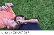 Купить «Romantic Couple in love», видеоролик № 29667627, снято 13 июля 2020 г. (c) Wavebreak Media / Фотобанк Лори