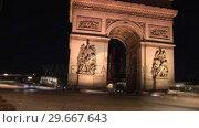 Купить «French Landmark», видеоролик № 29667643, снято 22 мая 2019 г. (c) Wavebreak Media / Фотобанк Лори