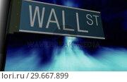 Купить «WALL STREET SIGN 2», видеоролик № 29667899, снято 16 июля 2019 г. (c) Wavebreak Media / Фотобанк Лори
