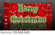 Купить «Merry Christmas Animation in 3d», видеоролик № 29668643, снято 22 марта 2019 г. (c) Wavebreak Media / Фотобанк Лори