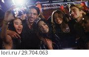Купить «Group of people taking selfie with mobile phone 4k», видеоролик № 29704063, снято 7 марта 2017 г. (c) Wavebreak Media / Фотобанк Лори