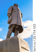 Купить «Monument to the Valerian Kuibyshev against the blue sky at the central square in Samara, Russia», фото № 29714103, снято 16 ноября 2017 г. (c) FotograFF / Фотобанк Лори