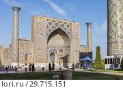 Купить «Ulugbek Medressa, Registan, Samarkand, Uzbekistan.», фото № 29715151, снято 28 января 2020 г. (c) age Fotostock / Фотобанк Лори