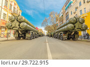 Купить «Russia, Samara, May 2018: Anti-aircraft missile system (SAM) S-300 parked up on the city street», фото № 29722915, снято 5 мая 2018 г. (c) Акиньшин Владимир / Фотобанк Лори