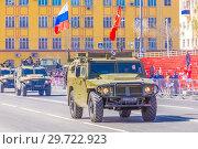 "Купить «Russia, Samara, May 2018: a column of army special armored vehicles ""Tiger"" in the city.», фото № 29722923, снято 5 мая 2018 г. (c) Акиньшин Владимир / Фотобанк Лори"