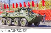 Купить «Russia, Samara, May 2018: BTR-82 armored personnel carrier on a summer sunny day.», фото № 29722931, снято 5 мая 2018 г. (c) Акиньшин Владимир / Фотобанк Лори