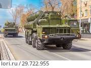 Купить «Russia, Samara, May 2018: Anti-aircraft missile system (SAM) S-300 parked up on the city street», фото № 29722955, снято 5 мая 2018 г. (c) Акиньшин Владимир / Фотобанк Лори