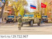 "Купить «Russia, Samara, May 2018: a column of army special armored vehicles ""Tiger"" in the city.», фото № 29722967, снято 5 мая 2018 г. (c) Акиньшин Владимир / Фотобанк Лори"
