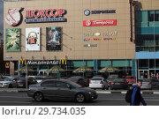 """Купить «Балашиха, кинотеатр """"Люксор"""" с рекламой фильма """"Матильда""""», эксклюзивное фото № 29734035, снято 10 октября 2017 г. (c) Дмитрий Неумоин / Фотобанк Лори"""