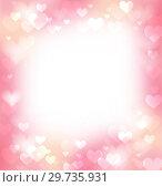 Купить «Pink gentle frame, background with defocused hearts», иллюстрация № 29735931 (c) Миронова Анастасия / Фотобанк Лори