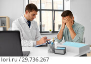 Купить «doctor with clipboard and male patient at hospital», фото № 29736267, снято 25 августа 2018 г. (c) Syda Productions / Фотобанк Лори