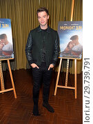 Купить «Patrick Schwarzenegger promotes his upcoming movie 'Midnight Sun' (Alles fuer dich) at Soho House at Alexanderplatz. Featuring: Patrick Schwarzenegger...», фото № 29739791, снято 26 февраля 2018 г. (c) age Fotostock / Фотобанк Лори