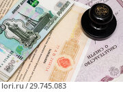 Купить «Завещание, свидетельство о смерти и российские деньги», эксклюзивное фото № 29745083, снято 14 января 2019 г. (c) Игорь Низов / Фотобанк Лори