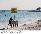 Купить «View of the beach near Carnac, France», фото № 29745951, снято 27 августа 2018 г. (c) Николай Коржов / Фотобанк Лори