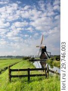 Купить «The Wingerdse mill near Bleskensgraaf», фото № 29746003, снято 31 мая 2014 г. (c) John Stuij / Фотобанк Лори