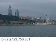 Купить «Вид на городскую набережную в январские сумерки. Баку, Азербайджан», фото № 29750851, снято 29 декабря 2017 г. (c) Виктор Карасев / Фотобанк Лори