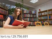 Купить «Девушка читает книгу в читальном зале библиотеки», фото № 29756691, снято 15 января 2019 г. (c) Иванов Алексей / Фотобанк Лори