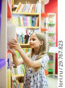 Купить «girl between shelves in library.», фото № 29767823, снято 21 ноября 2019 г. (c) Дарья Филимонова / Фотобанк Лори