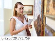 Купить «Woman visiting painting exhibition», фото № 29773759, снято 28 июля 2018 г. (c) Яков Филимонов / Фотобанк Лори
