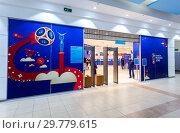 Купить «FIFA Venue Ticketing centre in the mall Park House Samara», фото № 29779615, снято 29 апреля 2018 г. (c) FotograFF / Фотобанк Лори