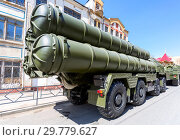 Купить «Russian anti-aircraft missile system (SAM) S-300», фото № 29779627, снято 5 мая 2018 г. (c) FotograFF / Фотобанк Лори