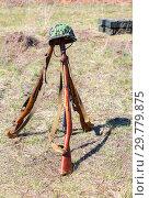 Купить «Vintage Russian military rifles (Mosin system, model of 1938) and German helmet at the battle field», фото № 29779875, снято 30 апреля 2017 г. (c) FotograFF / Фотобанк Лори