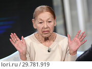 Купить «Jewess writer Edith Bruck, which was deported in seven concentatrion camps, during the tv show Porta a porta, Rome, ITALY-23-01-2019.», фото № 29781919, снято 23 января 2019 г. (c) age Fotostock / Фотобанк Лори