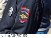 Купить «Chevron on the sleeve uniforms of the russian policeman», фото № 29787155, снято 5 мая 2018 г. (c) FotograFF / Фотобанк Лори