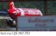 Купить «Airplane departure from Phuket», видеоролик № 29787751, снято 30 ноября 2018 г. (c) Игорь Жоров / Фотобанк Лори