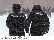 Купить «Полицейский патруль следит за правопорядком во время снегопада на Красной площади в центре города Москвы, Россия», фото № 29794651, снято 19 мая 2020 г. (c) Николай Винокуров / Фотобанк Лори
