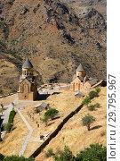 Купить «Tourists visiting the monastery complex, Noravank, Armenia», фото № 29795967, снято 23 сентября 2018 г. (c) Инна Грязнова / Фотобанк Лори