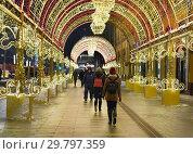 Купить «Москва новогодняя, Новая площадь, световой туннель», эксклюзивное фото № 29797359, снято 5 января 2019 г. (c) Dmitry29 / Фотобанк Лори