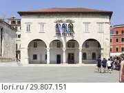 Купить «PULA CROATIA ON AUGUST 19, 2018: City hall Casa Comunale Pula in Istria Croatia.», фото № 29807151, снято 19 августа 2018 г. (c) age Fotostock / Фотобанк Лори