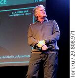 Купить «Richard Dean Anderson attends the Paris Manga & Sci-Fi Show 2018 Featuring: Richard Dean Anderson Where: Paris, France When: 04 Feb 2018 Credit: WENN.com», фото № 29808971, снято 4 февраля 2018 г. (c) age Fotostock / Фотобанк Лори