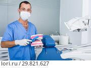 Купить «doctor in uniform is telling about hygiene of teeth in dental office», фото № 29821627, снято 10 июля 2017 г. (c) Яков Филимонов / Фотобанк Лори