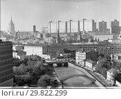 Обводной канал, Москва, 1977. Стоковое фото, фотограф Борис Кавашкин / Фотобанк Лори