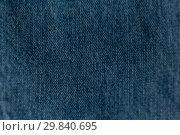 Купить «Full frame of textile», фото № 29840695, снято 13 августа 2018 г. (c) Wavebreak Media / Фотобанк Лори