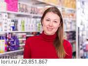 Portrait of glad woman is satisfied of shopping. Стоковое фото, фотограф Яков Филимонов / Фотобанк Лори