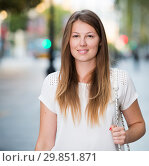 Купить «Closeup portrait of young stylish girl outdoors», фото № 29851871, снято 15 августа 2017 г. (c) Яков Филимонов / Фотобанк Лори