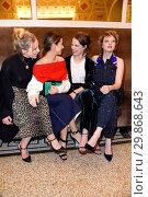 Купить «Bayerischer Filmpreis 2017 at Prinzregententheater. Featuring: Anna Lena Klenke, Gizem Emre, Paula Beer, Jella Haase Where: Munich, Germany When: 19 Jan 2018 Credit: WENN.com», фото № 29868643, снято 19 января 2018 г. (c) age Fotostock / Фотобанк Лори