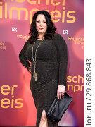 Купить «Bayerischer Filmpreis 2017 at Prinzregententheater. Featuring: Paula Lambert Where: Munich, Germany When: 19 Jan 2018 Credit: WENN.com», фото № 29868843, снято 19 января 2018 г. (c) age Fotostock / Фотобанк Лори