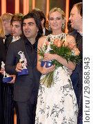 Купить «Bayerischer Filmpreis 2017 at Prinzregententheater. Featuring: Fatih Akin, Diane Kruger Where: Munich, Germany When: 19 Jan 2018 Credit: WENN.com», фото № 29868943, снято 19 января 2018 г. (c) age Fotostock / Фотобанк Лори