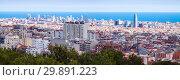 kind of Barcelona. Стоковое фото, фотограф Яков Филимонов / Фотобанк Лори
