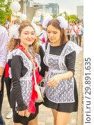 Купить «Russia, Samara, May 2018: Graduates of schools at a festive procession.», фото № 29891635, снято 24 мая 2018 г. (c) Акиньшин Владимир / Фотобанк Лори